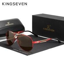 KINGSEVEN 2021 Stainless Steel Pilot Polarized Sunglasses Men Women Fashion Frame Male Sun Glasses F