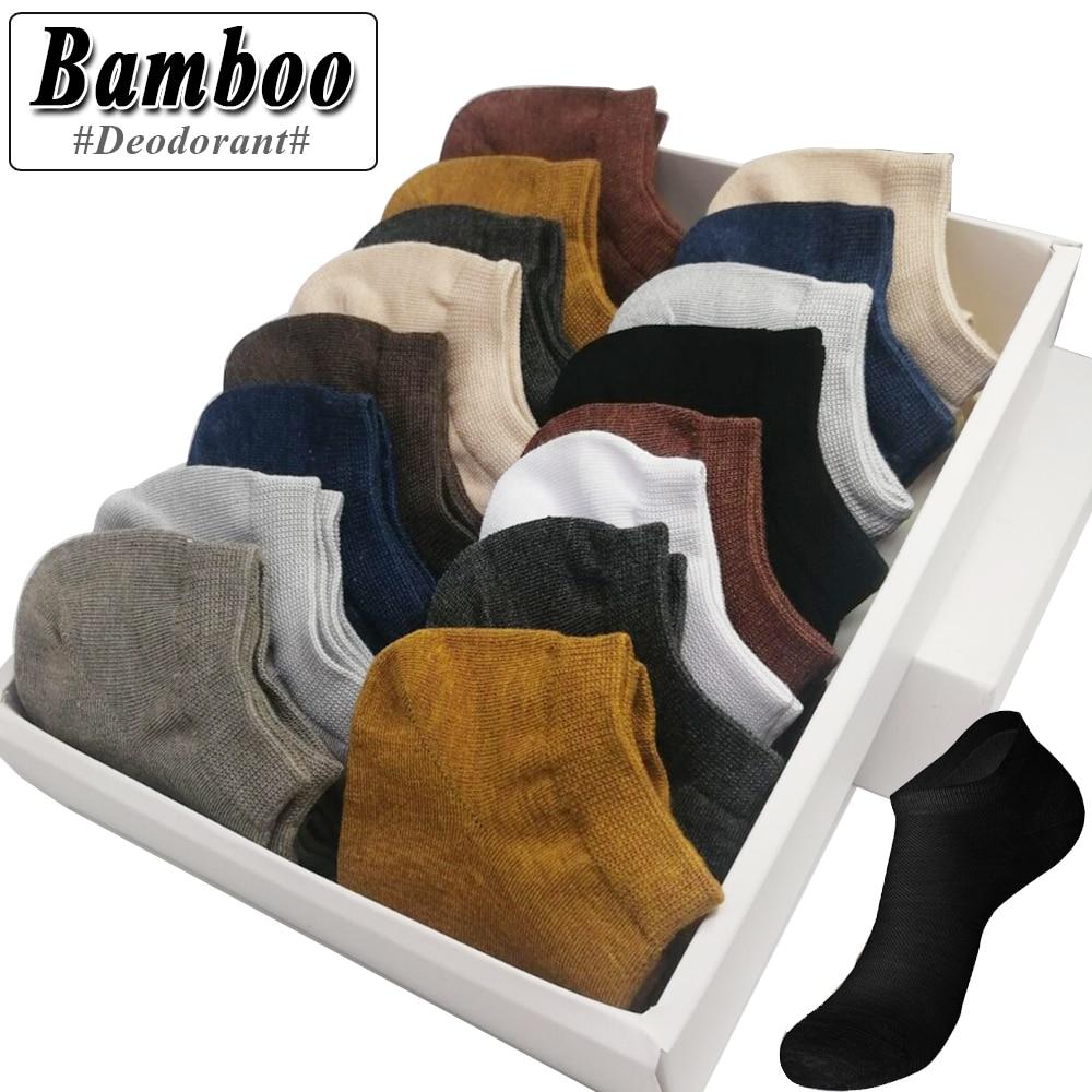 2020 New Brand Men's Bamboo Fiber Socks Male Summer Leisure Invisible Short Socks Colorful Man Dress Ankle Boat Socks For Gift