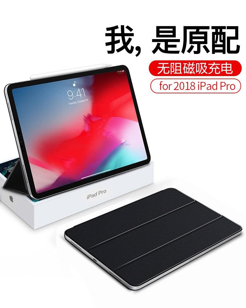 Funda inteligente de piel sintética con múltiples pliegues Ringke para Ipad Pro de 12,9 pulgadas, Funda con tapa y soporte para Ipad Pro de 11 pulgadas y 2018 pulgadas