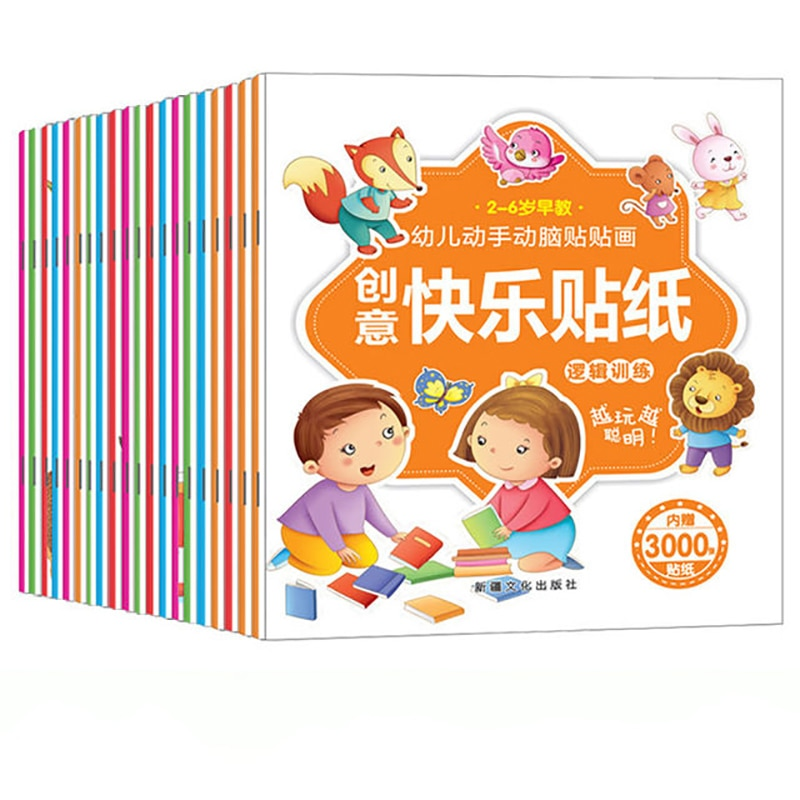 30 books/set 2-6 Years Old Children Creative Happy Sticker Book Baby Enlightenment Puzzle Stickers 3000 Pieces of Stickers