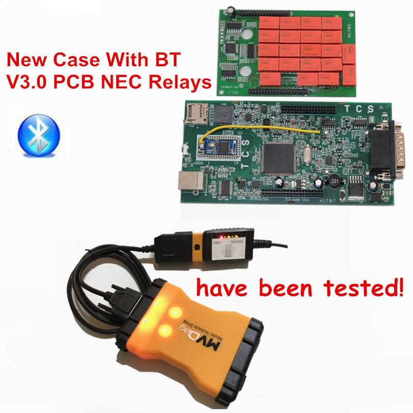 10 Uds DHL MVD 2016,00 + keygen/2017,1 MVDiag Bluetooth V3.0 soporte de pcb W5.00.12 Software Multi-Diag MVD OBD2 herramienta de diagnóstico