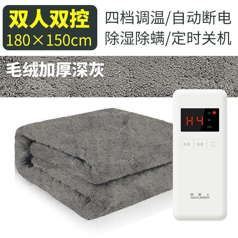 Large Full Size Electric Blanket Double Heated Electric Blanket Infrared Sauna Body Warmer Elektrische Deken Heating Pad EA6DRT enlarge
