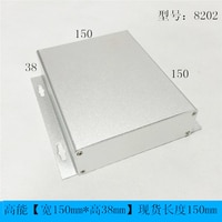 1pc Silver Aluminium Enclosure Case Mini Electronic Project Box 120x38x150mm 8202