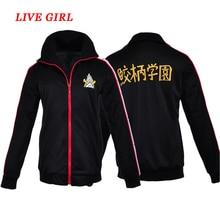 LG Freies! -Iwatobi Club Rin Matsuoka Deluxe Edition Uniform Jacke Mantel Anzug Cosplay Kostüm Samezuka Academy Logo S-2XL
