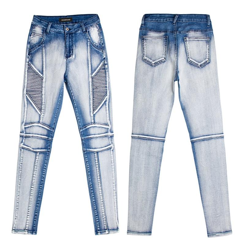 DSQBRAND women's new high-waist jeans locomotive stretch wash white light blue trousers thin pencil pants luxury urban fashion