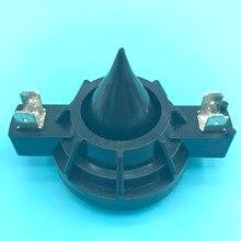 استبدال ل EV الكهربائية صوت 81514 Aft الحجاب الحاجز ل ETX-10P ETX-12P ETX-15P ETX-35P DH3-B