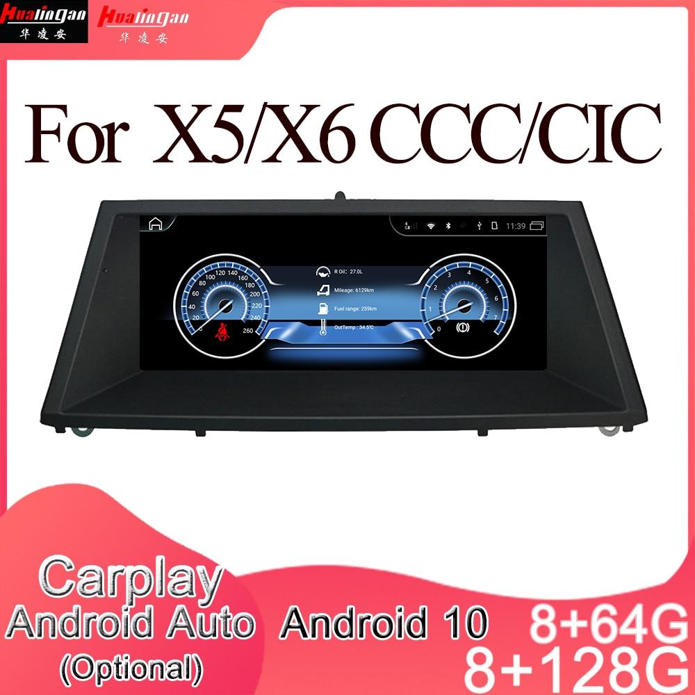 مشغل راديو إستيريو دي في دي متعدد الوسائط للسيارة يعمل بنظام الأندرويد 10 ومزود بنظام تحديد المواقع والملاحة Carplay Auto لسيارات BMW X5 E70 /X6 E71 E72 07-14