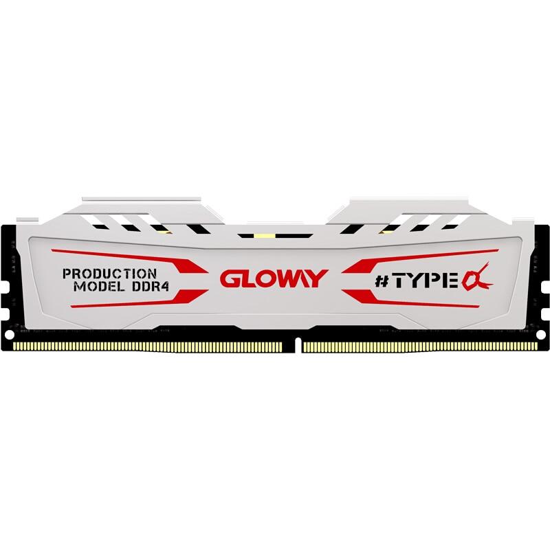 Gloway TYPE a series white  heatsink ram ddr4 8gb 16gb 2666mhz for desktop with high performance