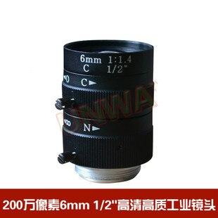 2MP عالية الوضوح ذات جودة الصناعية عدسة عدسة الصناعي USB الصناعية كاميرا العالمي