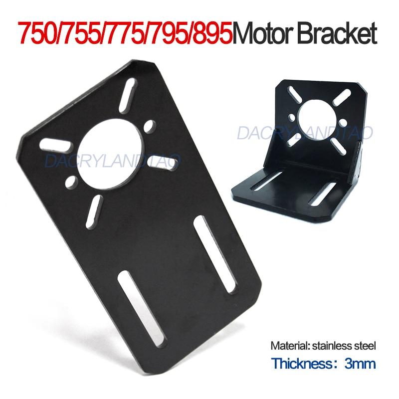 28/35/42 Stepper motor775/795/895 motor bracket Thickness 3mm Series Motor Plate Flat Straight Horizontal vertical Fixed Bracket
