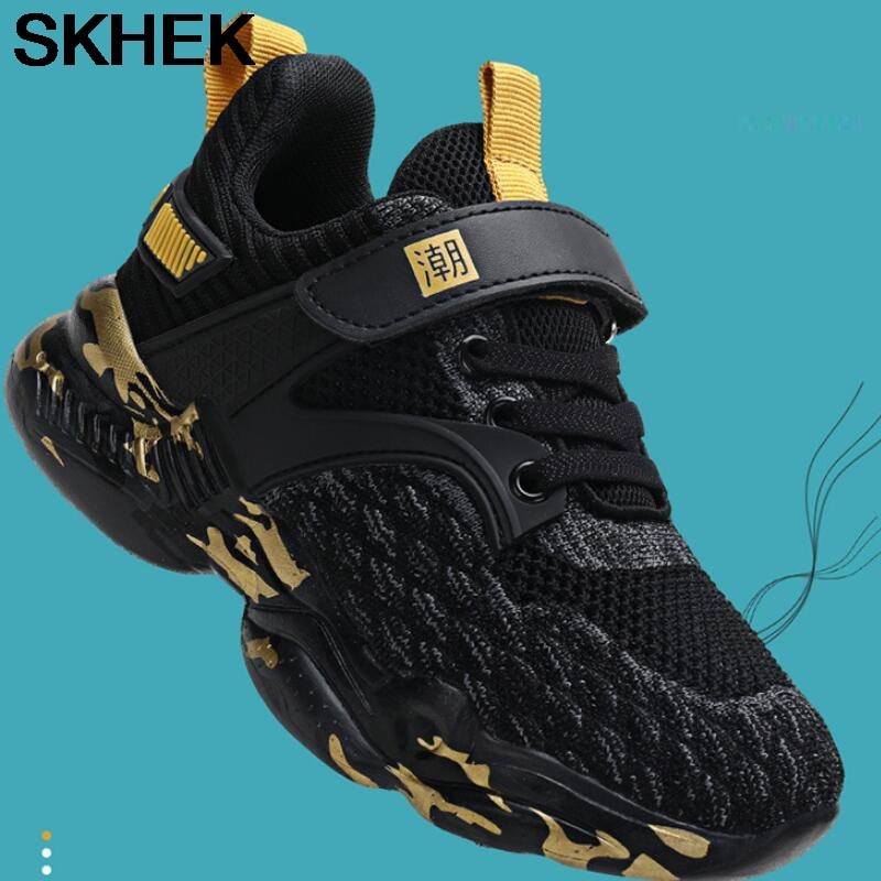 SKHEK Spring Autumn Kids Shoes 2021 Fashion Mesh Casual Children Sneakers For Boy Girl Toddler Baby Breathable Sport Shoe enlarge