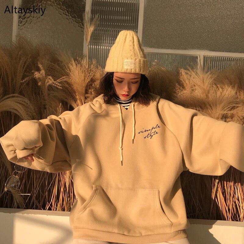 Sudaderas con capucha de mujer más grueso terciopelo cálido suave letra impresa Simple All-match bolsillos ocio jerseys mujeres sudaderas de tendencia