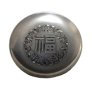 China OLD Tibetan Silver Chinese Silver Blessing Word Pen Wash