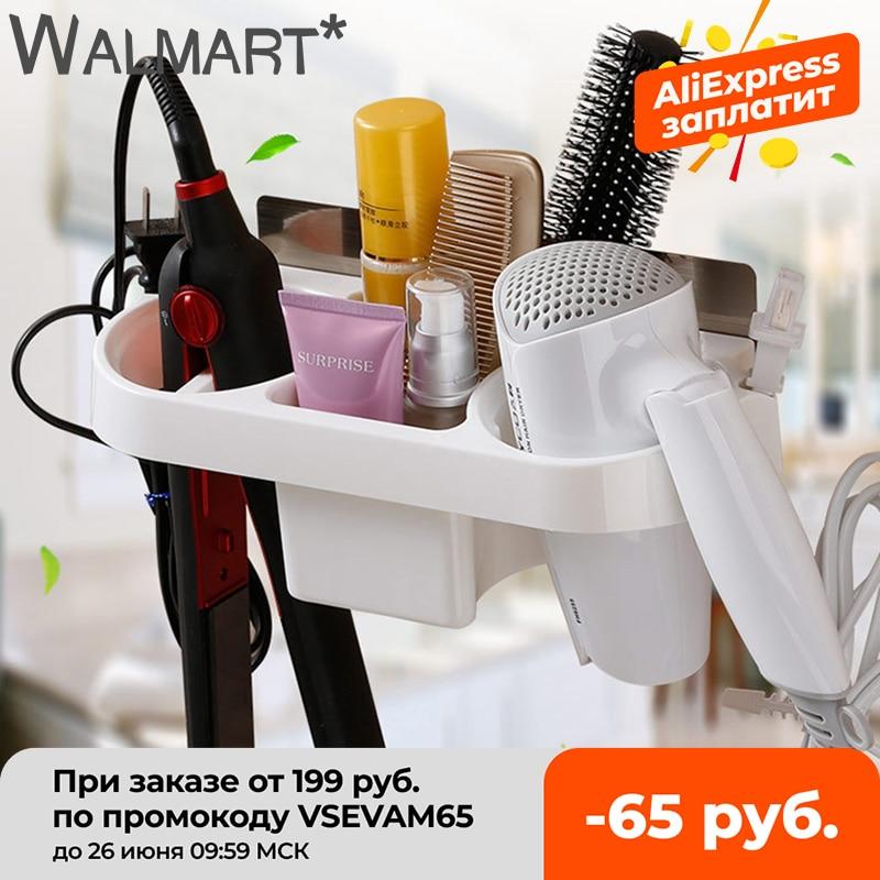 Plastic Multifunction Bathroom Storage Shelf Hair Dryer Holder Shower Organizer Self-Adhesive Wall Mounted Shampoo Straightener