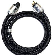 Argentum Acoustics PROTEUS-14 AC Power Cord audio power cable - 1.8m US or EU version