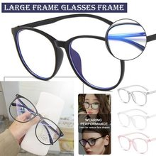 2021 Trend Transparent Vintage Glasses Frame Women Anti Blue Light Round Eyewear Large Frame Glasses