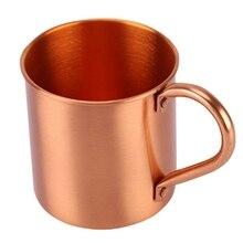 Taza de mula de Moscú de cobre puro, Lisa sin forro interior para cóctel, café, cerveza, taza de agua leche, Bar en casa, bebida fresca