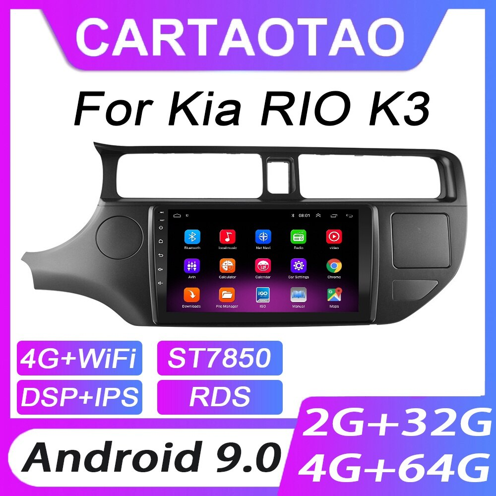4G + 64G Android 9,0 Auto Multimedia-DVD-Spieler für Kia RIO K3 2011 2012 2013 2014 Auto radio GPS Navigation RDS IPS Player 2DIN