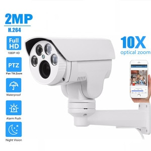 Full HD Resolution 2.0MP/5.0MP IP Camera PTZ Outdoor 4X 10X Optical Zoom Security Camera IR Cut Filter Onvif Motion Detection