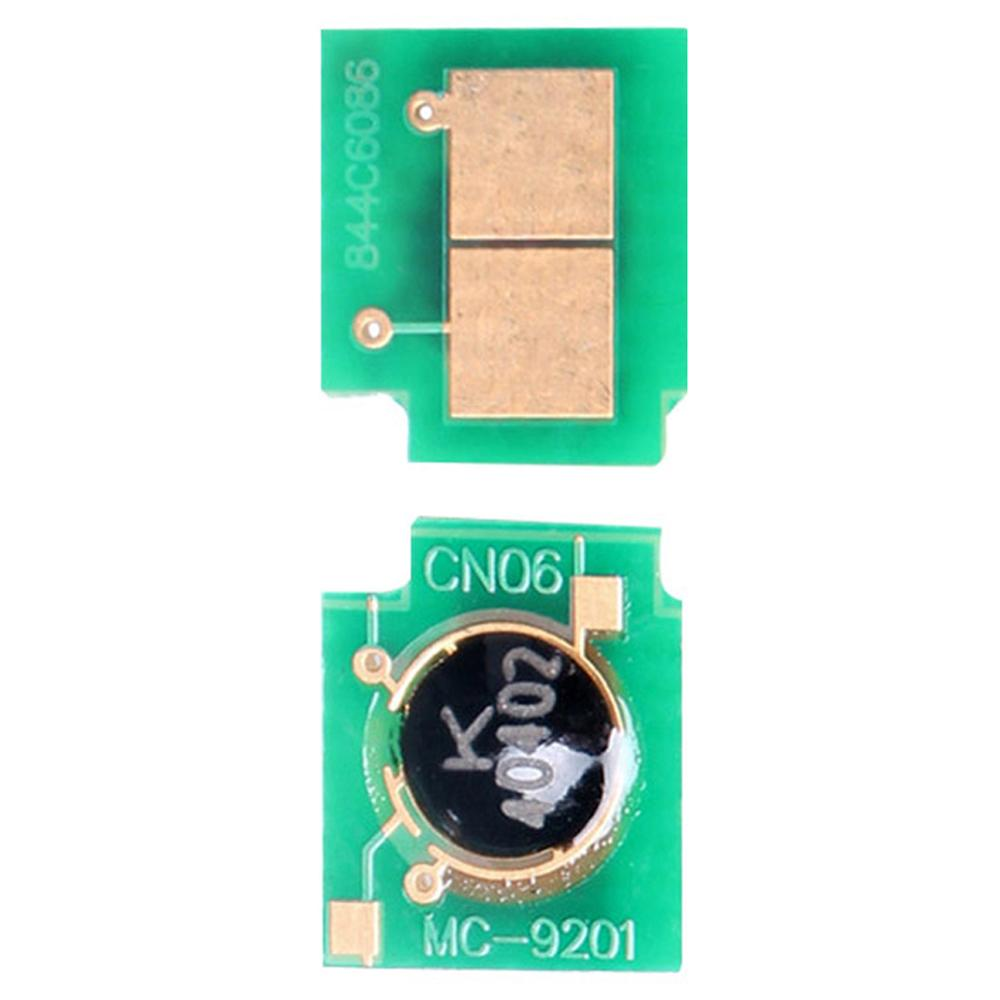 Chip de Toner para HP Color LaserJet 4730 4730x 4730xs 4730xm CM4730 CM4730f CM4730fm CM4730fsk 4730 4730xmfp 4730mfp 4730x mfp 4730 mfp