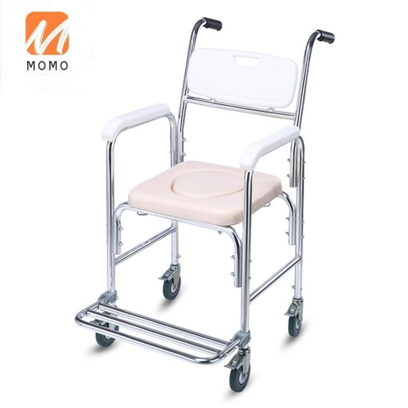 قابل للتعديل الحمام صوان كرسي مع عجلات