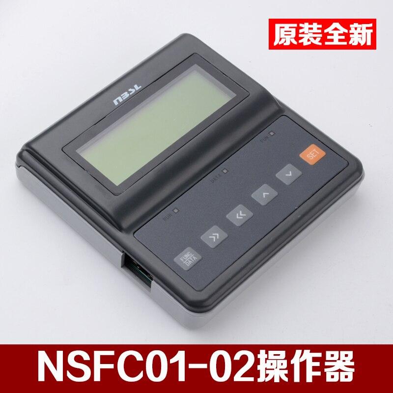 شحن مجاني ل Shenling الأصلي nsfc01-02 باب المصعد المشغل ytj031-13 المصحح