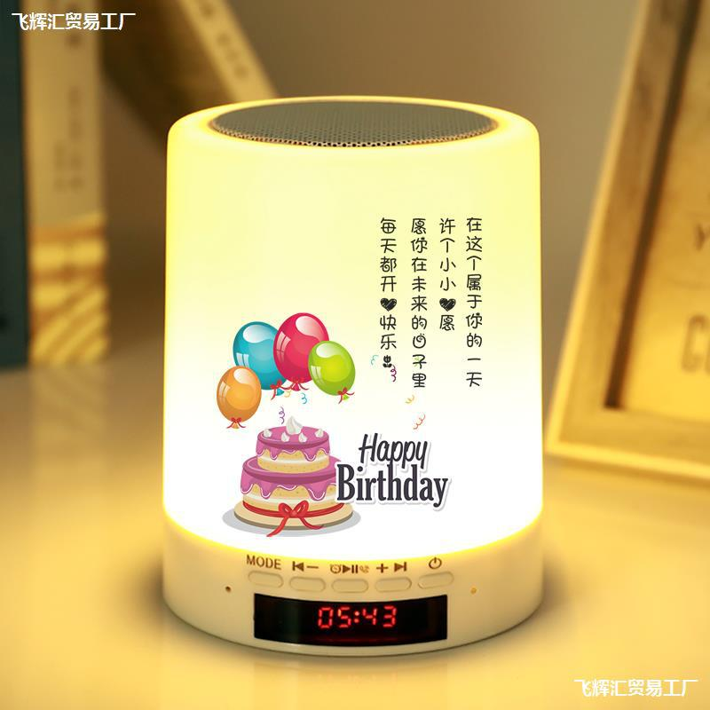 Small Night Light Touch Smart Usb Charging Private Photo Custom Bluetooth Audio Clock Led The Adjustable Colorful Table Lamp enlarge