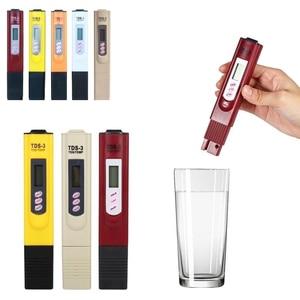 New Protable LCD Digital PH Meter Pen of Tester Accuracy 0.01 Aquarium Pool Water Wine Urine Automatic Calibration Measuring
