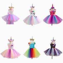 Filles licorne Costume Cosplay enfants licorne Halloween Costume robe danniversaire pour enfant carnaval fête Tutu princesse jupe tenue