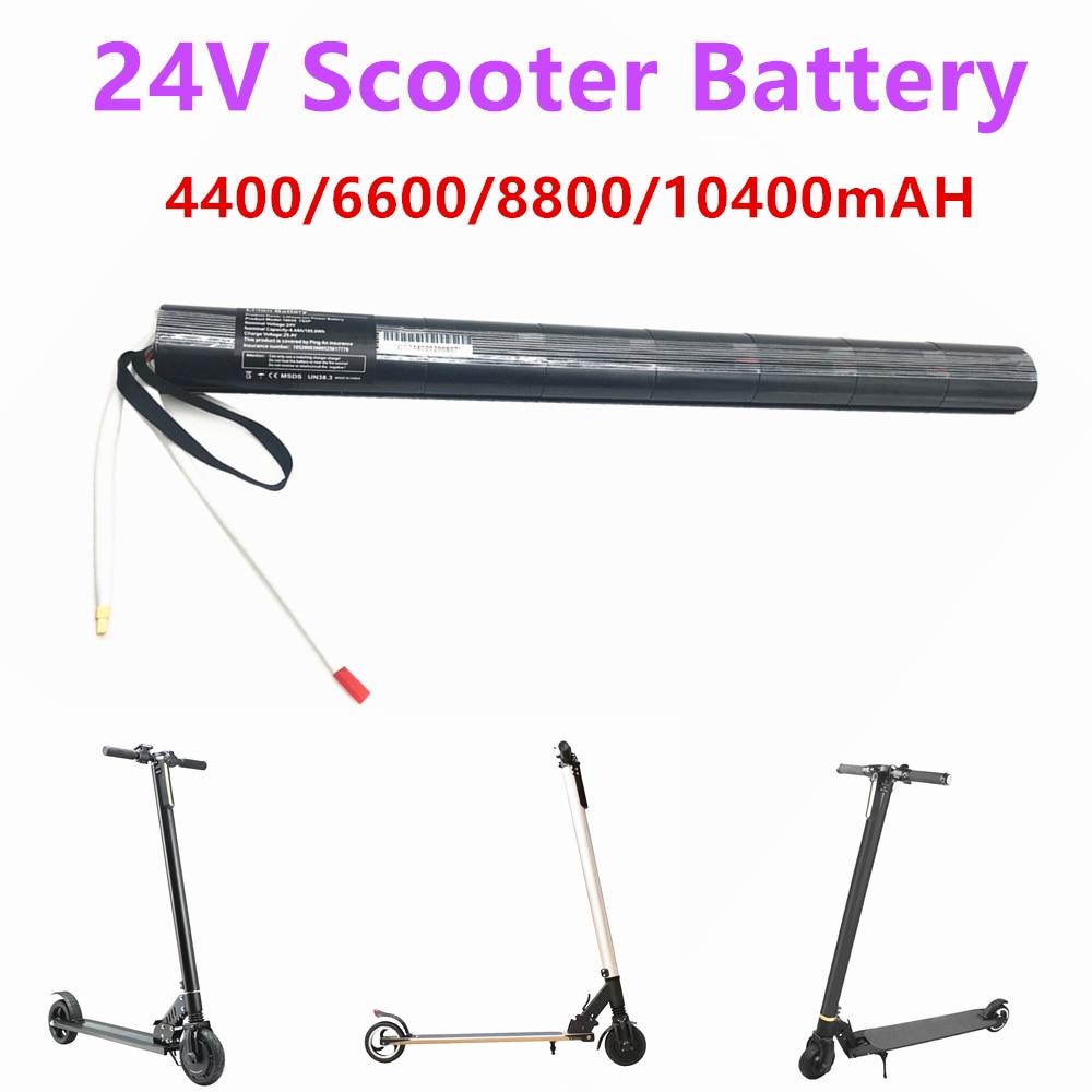 24V/4,4/6,6/8,8/10.4AH Paquete de batería de litio de fibra de carbono de Scooter...