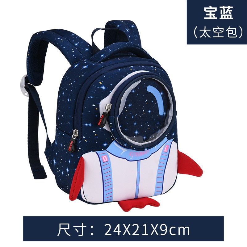 Mochilas escolares impermeables para niñas, mochila para niños y bebés, mochila para niños de dibujos animados, mochila para niños de guardería, mochilas escolares para Niños Preescolares