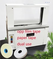 opp film paper tape dual use automatic banknote banding machine strapping machine for vouchers cases vegetables bags etc