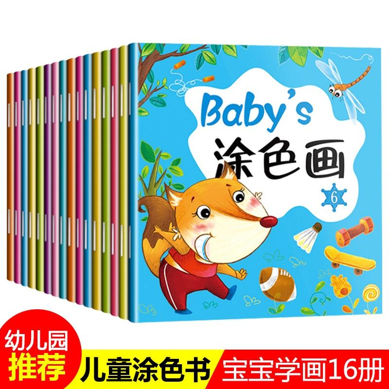 Новинка, детские книжки-раскраски 16 шт./компл., детские книжки для рисования с животными/фруктами/растениями, книжки для обучения детей