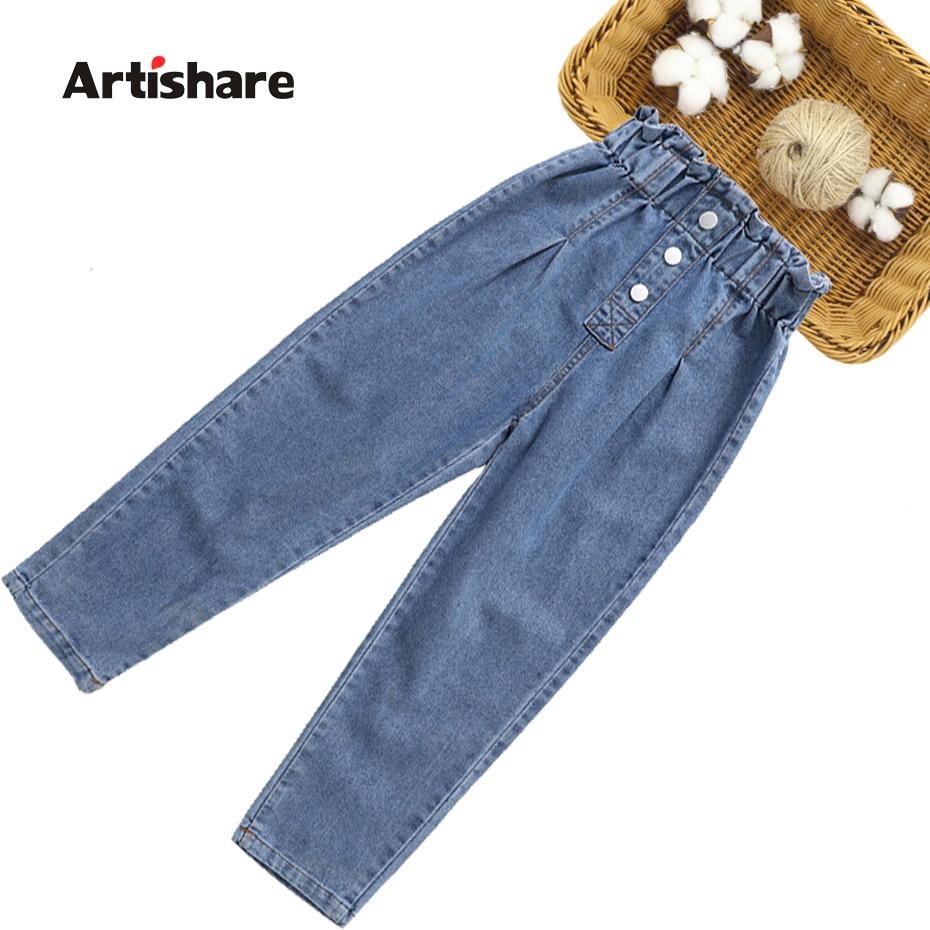 Джинсы с оборками для девочек, детские джинсы с высокой талией для девочек, Повседневная стильная детская одежда, весна осень Джинсы    АлиЭкспресс