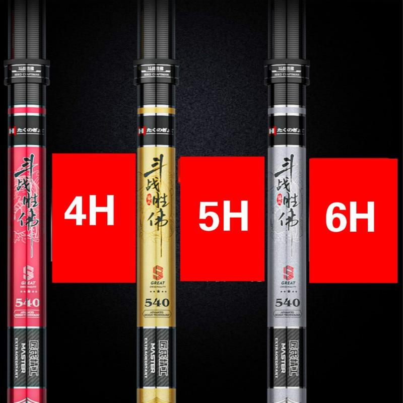 Ultralight Superhard 3.6/4.5/5.4/6.3/7.2/8.1M Hand Pole 4H 5H 6H Carbon Fiber Spinning Telescopic Fish Rod De Pesca Fishing Gear enlarge