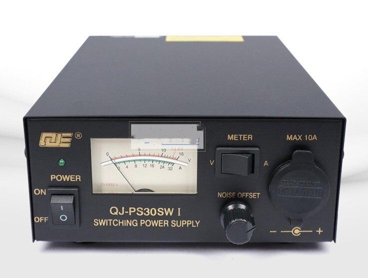امدادات الطاقة 13.8 فولت 30A PS30SWI تحويل التيار الكهربائي موجة قصيرة قاعدة محطة تشغيل امدادات الطاقة