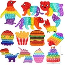Giocattoli Antistress Fidget Rainbow Push Bubble giocattoli Antistress giocattolo sensoriale per bambini adulti per alleviare l'autismo Dropshipping