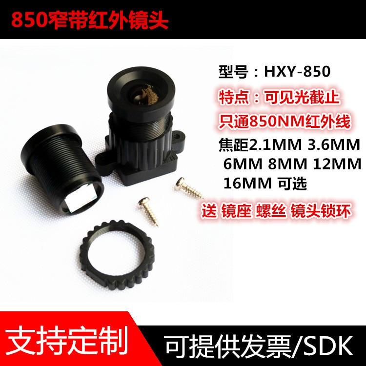 HXY-850 lente de filtro 850mm 2.1mm 3.6mm 6mm 8mm 12mm 16mm infravermelho faixa estreita