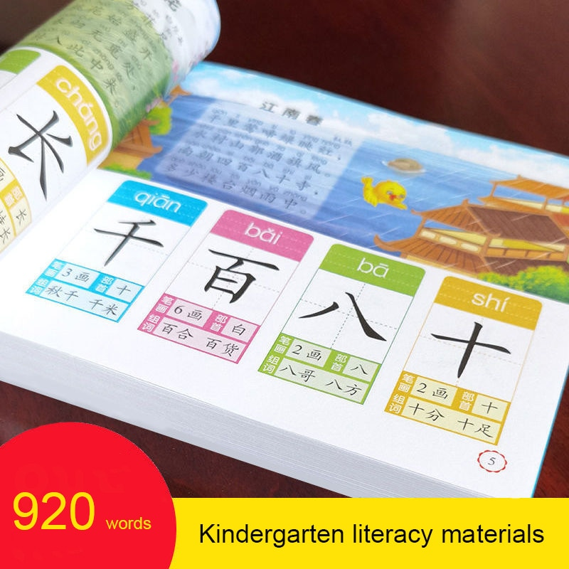 4Books Chinese Books Three Hundred Early Learning Enlightenment Storybooks in Tang Poems Children's Picture Book Libros Livros 300 tang poems color pictures phonetic alphabet children s ancient poems enlightenment children s literature livros books libros