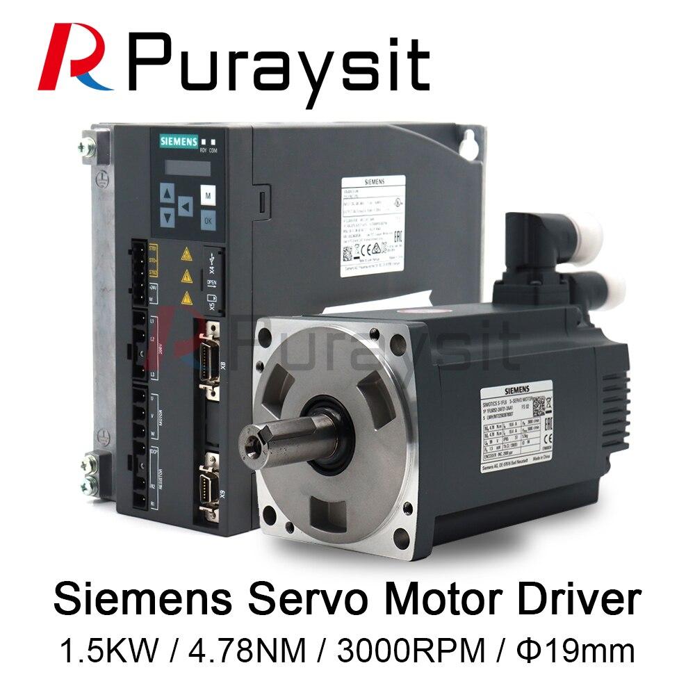 سيمنز V90 منخفضة الجمود المحرك 1FL6052-2AF21-2AA1 + 6SL3210-5FB11-5UF0 1.5KW 4.78NM 3000RPM