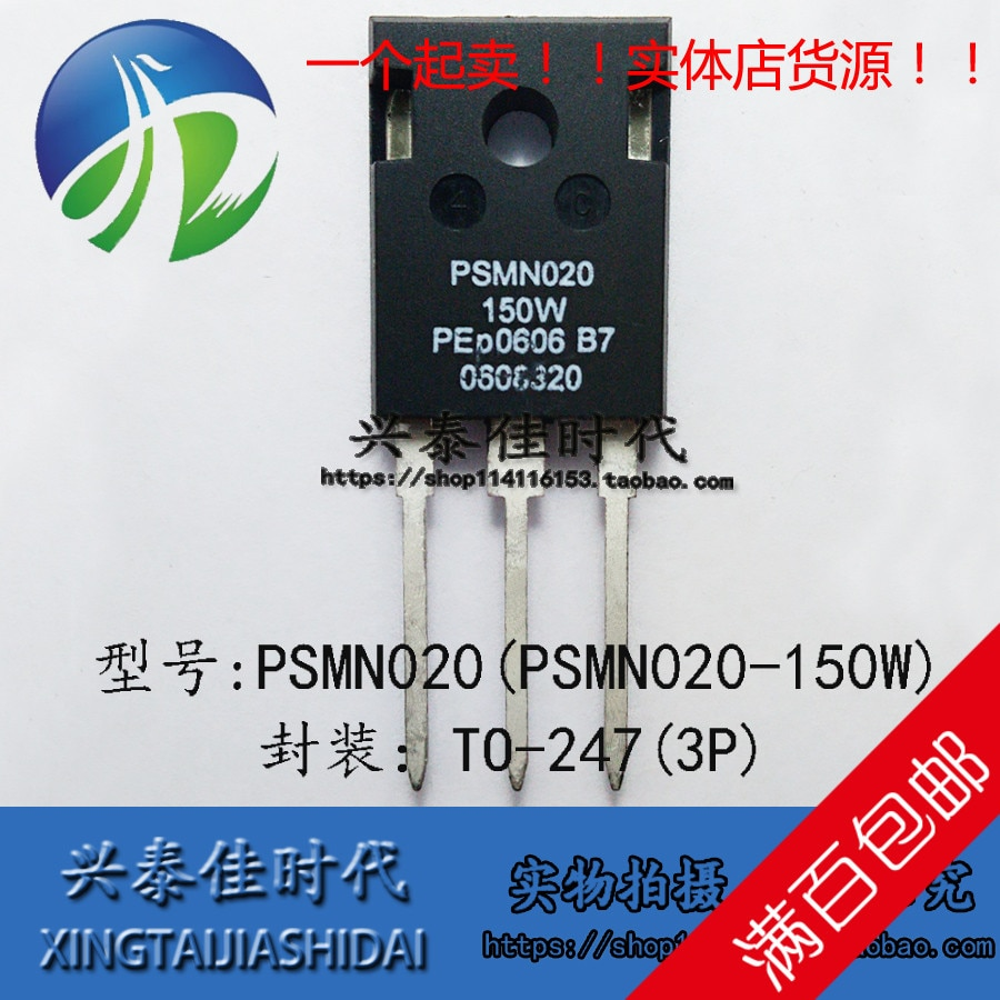 original-nuevo-2-uds-psmn020-150w-73a-150v-a-247