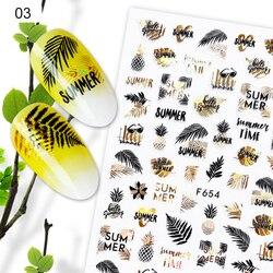 1pc laser ouro arte do prego adesivos verão folhas listra design transferência decalques geométrico slider arte do prego adesivo decorações