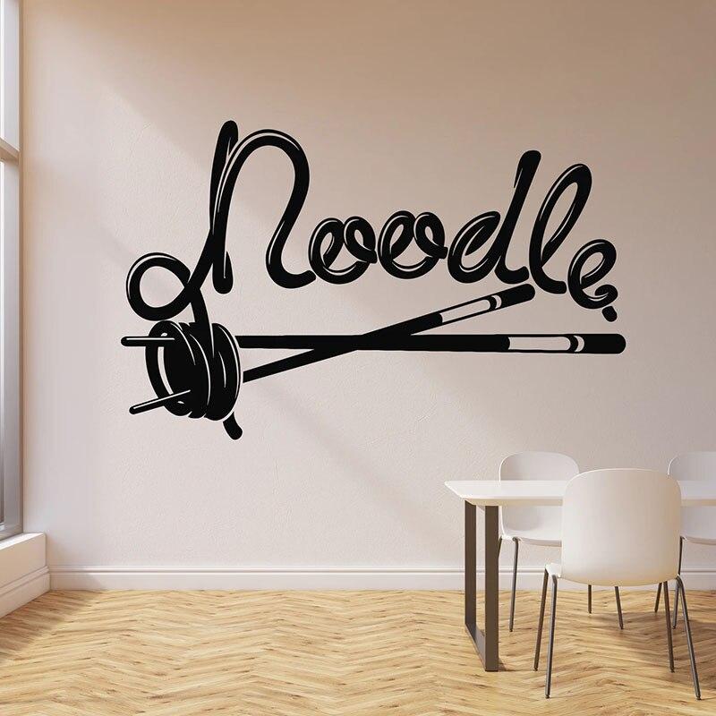 Noodles Wall Decal Asian Food Cuisine Restaurant Cafe Kitchen Interior Decor Creative Door Window Vinyl Stickers Wallpaper E769