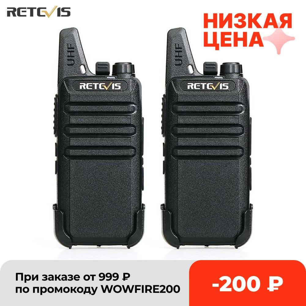 RETEVIS 2 pcs Mini Walkie Talkie PMR 446 Portable Two-way Radio ht PTT Walkie-talkies RT622 Portable Radio for Hunting Cafe RT22