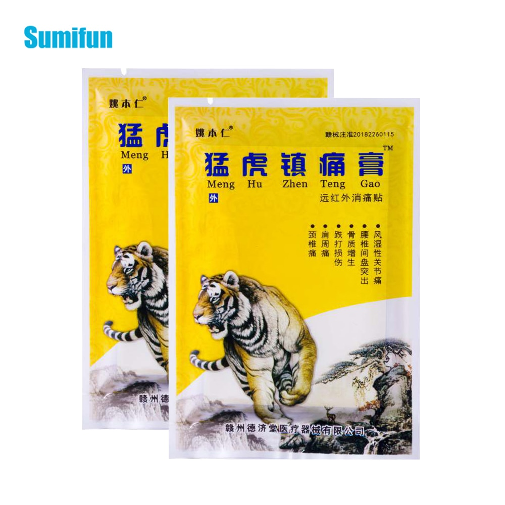 16pcs=2bags Tiger Balm Pain Relief Patch Medical Plaster Relieve Joint Back Knee Rheumatism Arthritis Sticker Health Care D1568