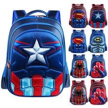 2020 패션 수퍼맨 배트맨 캡틴 아메리카 소년 소녀 어린이 유치원 십대 schoolbags 어린이 학생 배낭