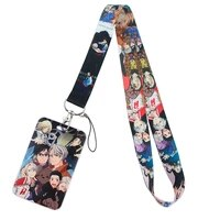 pf435 dongmanli japanese anime key lanyard car keychain personalise office id card pass gym mobile key ring badge holder jewelry