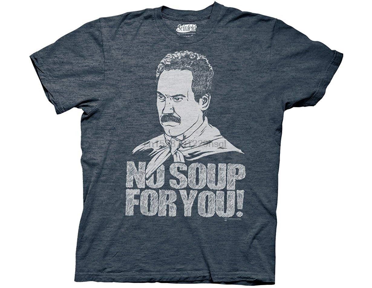 Seinfeld No Soup For You взрослая футболка