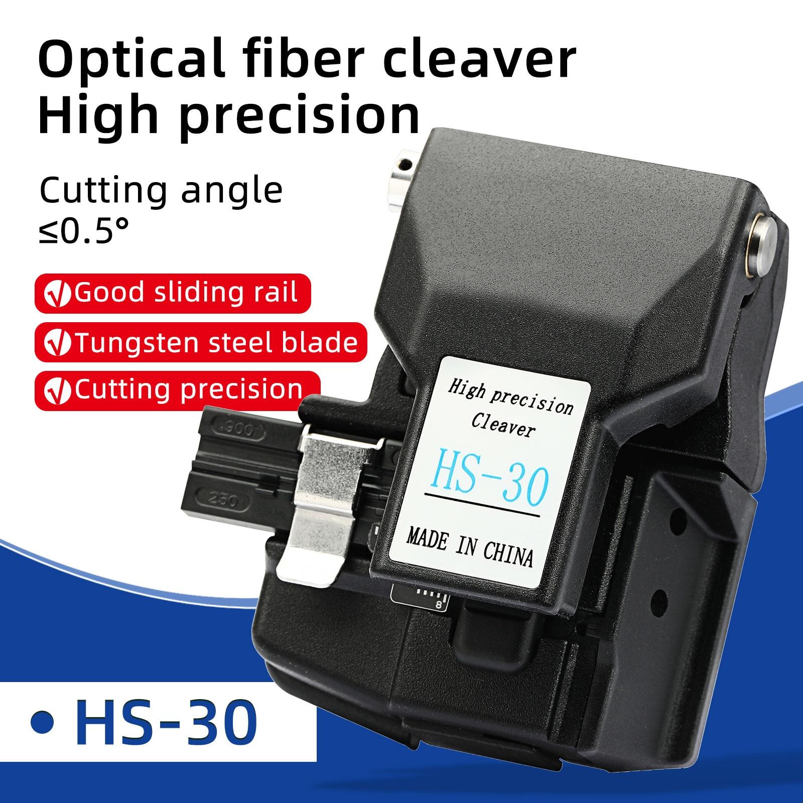 KELUSHI عالية الدقة HS-30 البصرية الألياف الساطور الألياف البصريات القاطع مماثلة ل فوجيكورا الألياف الساطور CT-30