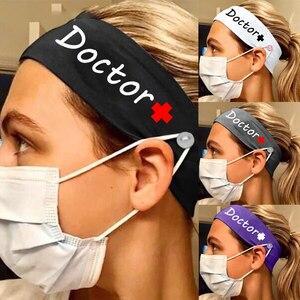 Headband on the Headwear Letter Hairband women Sport Button Headbands Creative stretch Milk silk nurse headband Hair accessories